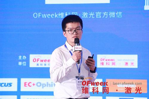 奔腾激光工艺部长张华夏:中高功率段激光焊接技术发展及应用