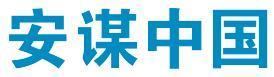 """安谋科技(中国)有限公司参评""""维科杯·OFweek 2020(第五届)物联网行业创新技术产品奖"""""""