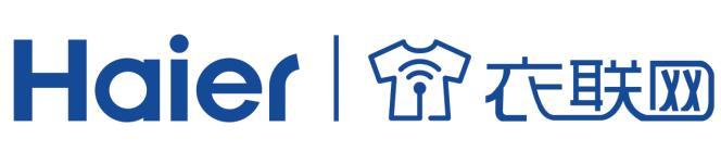 """海尔衣联生态科技(上海)有限公司参评""""维科杯·OFweek 2020(第五届)物联网行业创新技术产品奖"""""""