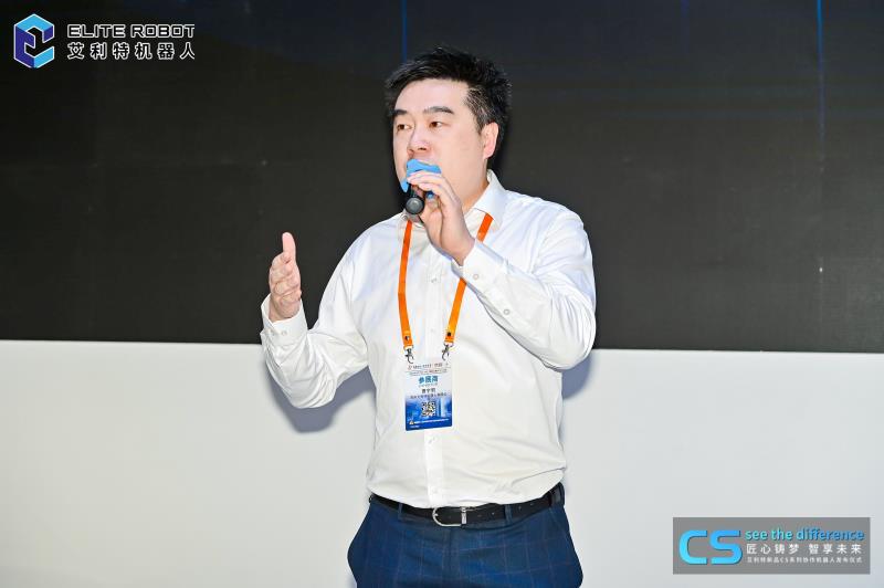 艾利特曹宇男:五年内协作机器人将达百万台级体量!