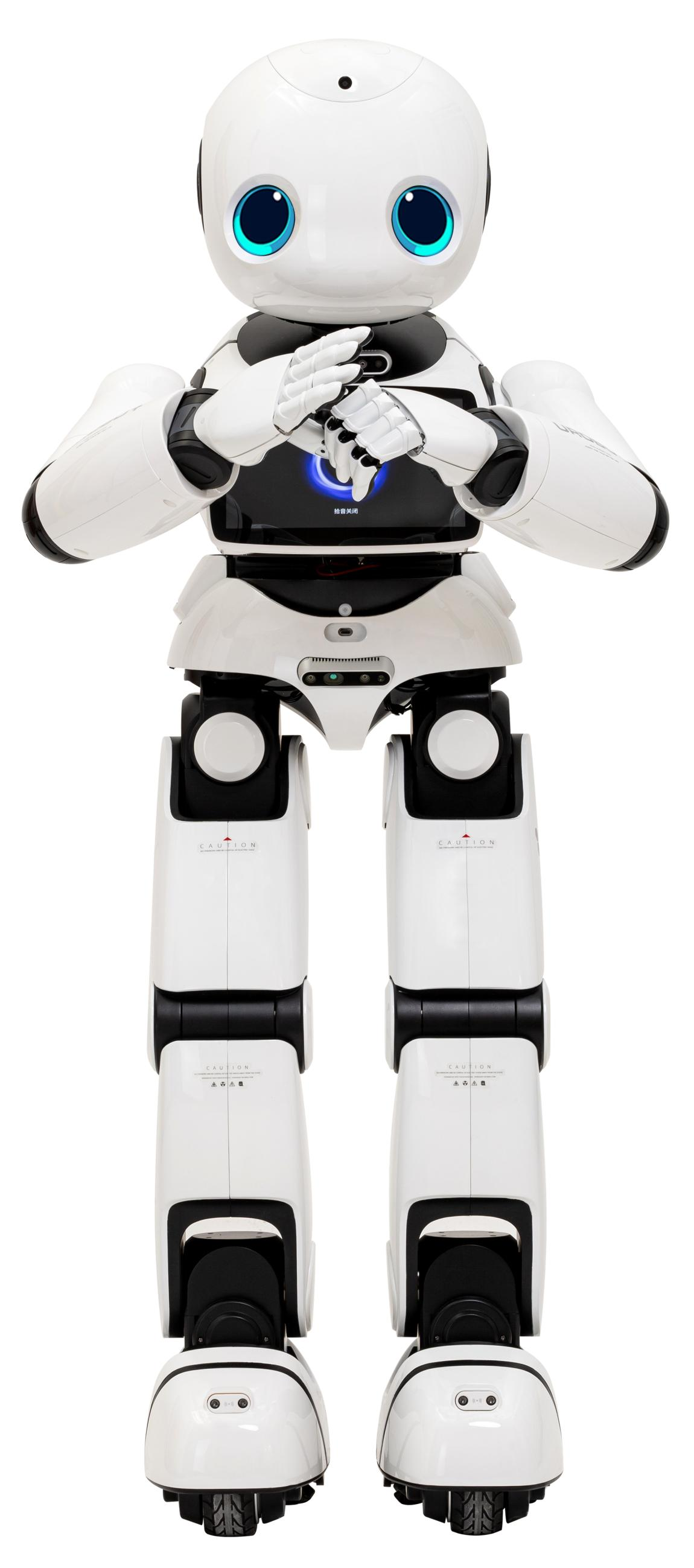 """北京康力优蓝机器人科技有限公司参评""""'维科杯'·OFweek2020(第五届)人工智能行业优秀产品应用奖"""""""