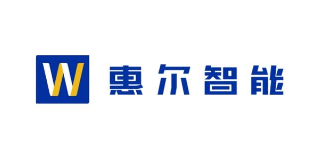 """惠尔智能参评""""'维科杯'·OFweek2020(第五届)人工智能行业优秀产品应用奖"""""""