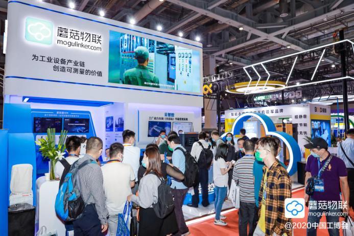 第22届中国国际工业博览会,蘑菇物联引领空压站整站节能趋势!