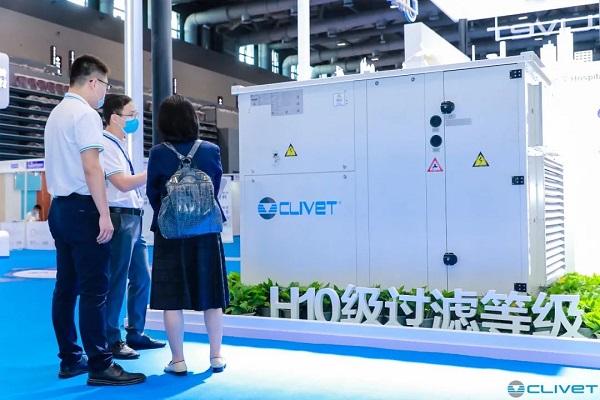 CLIVET中央空调打造国际化主动健康型医院的创新设计标杆