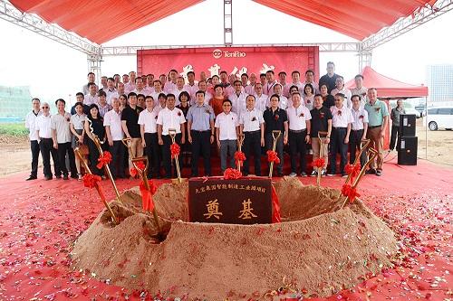 天宝集团智能制造工业园奠基仪式隆重举行