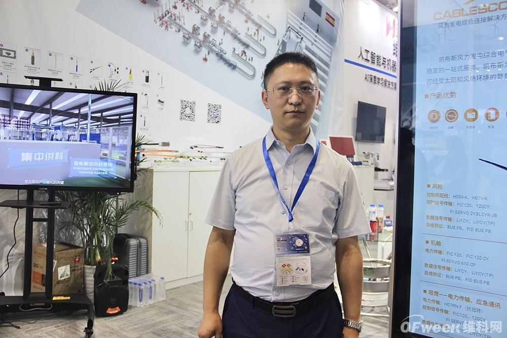 深入推进本土化经营,志做中国最全最完整的连接解决方案服务商