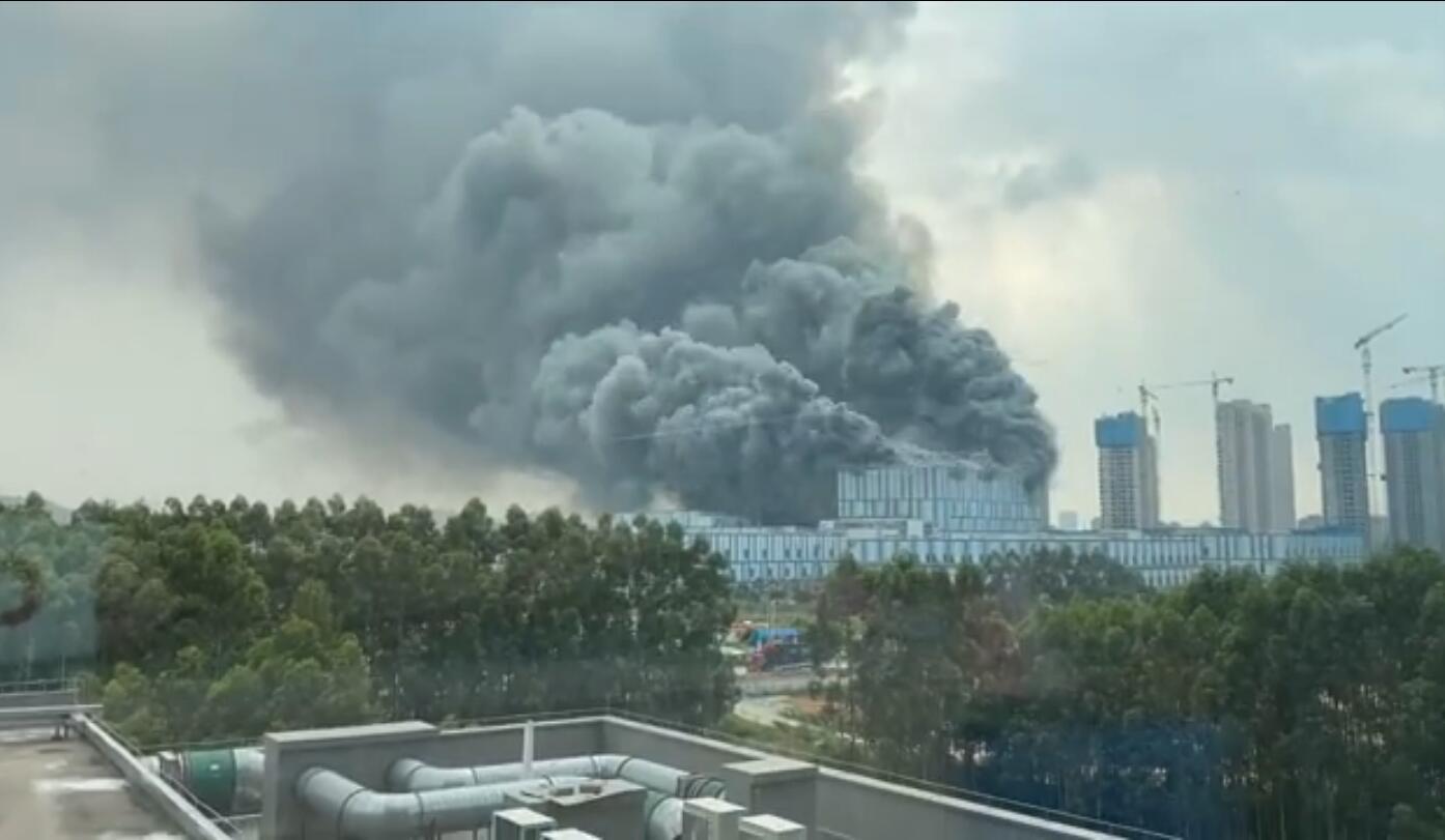 华为松山湖实验基地突发大火 警方通报来了