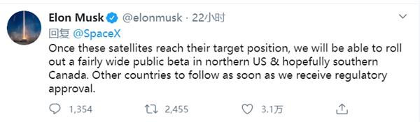 卫星上网不远了!SpaceX星链宽带即将投入测试