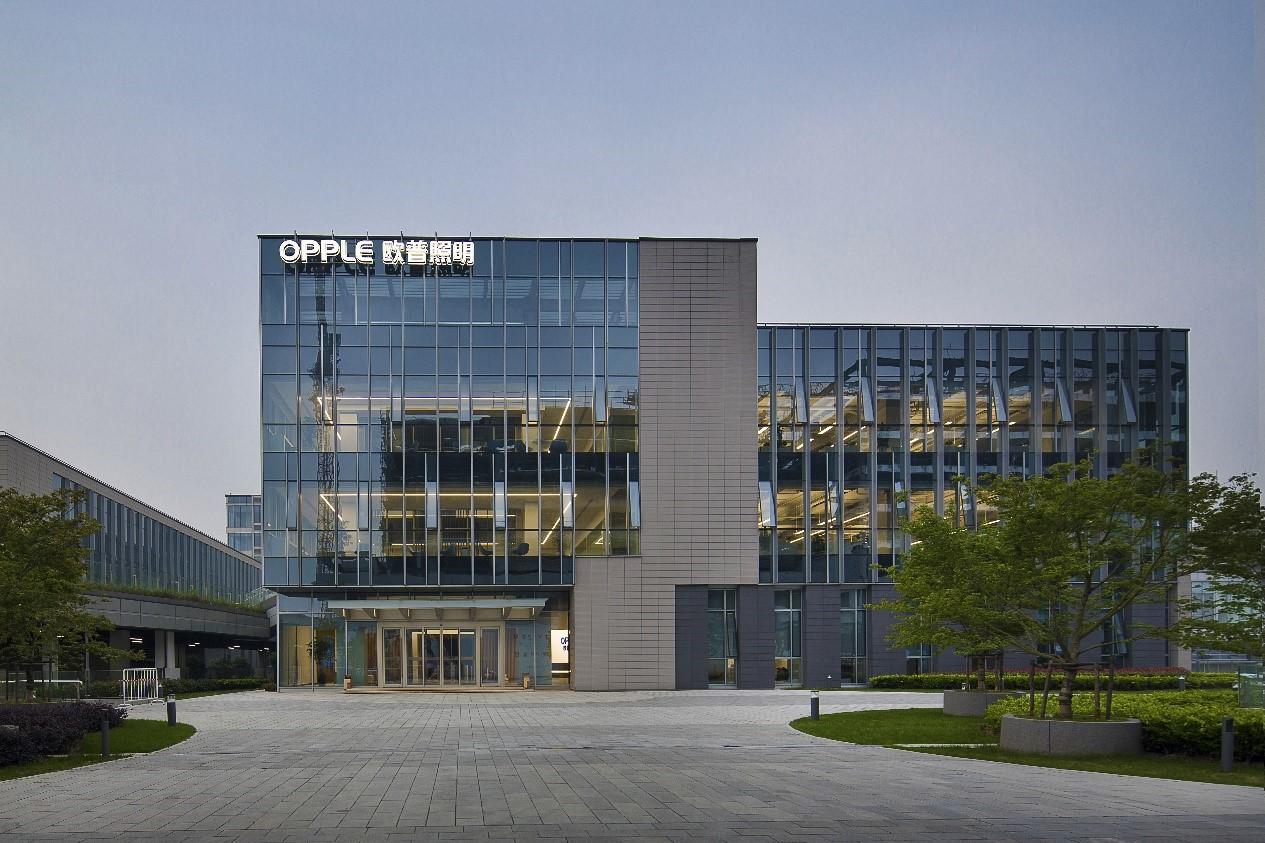 欧普照明荣获《商品售后服务评价体系》五星认证 领跑照明行业服务水平