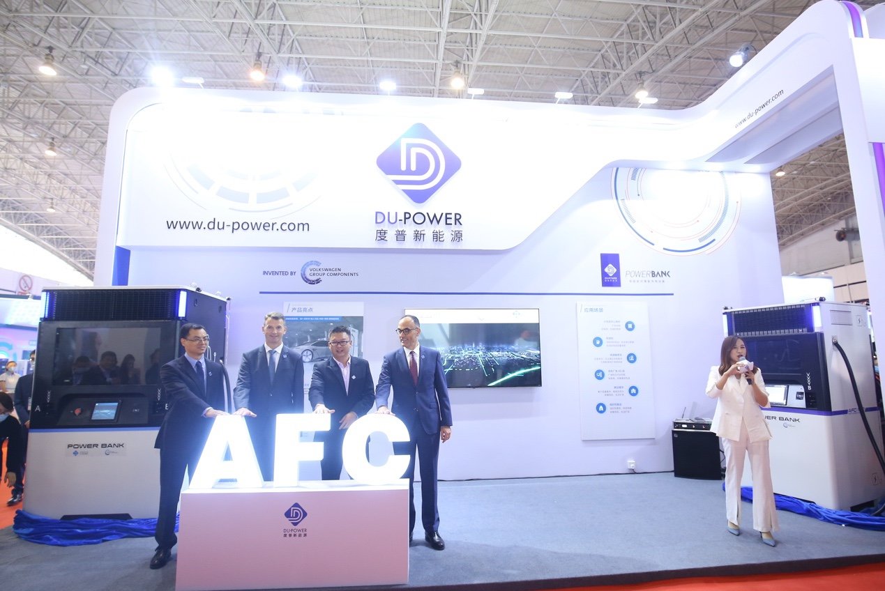 度普新能源车规级灵活储能快充桩AFC闪耀亮相,开启目的地共享充电新模式