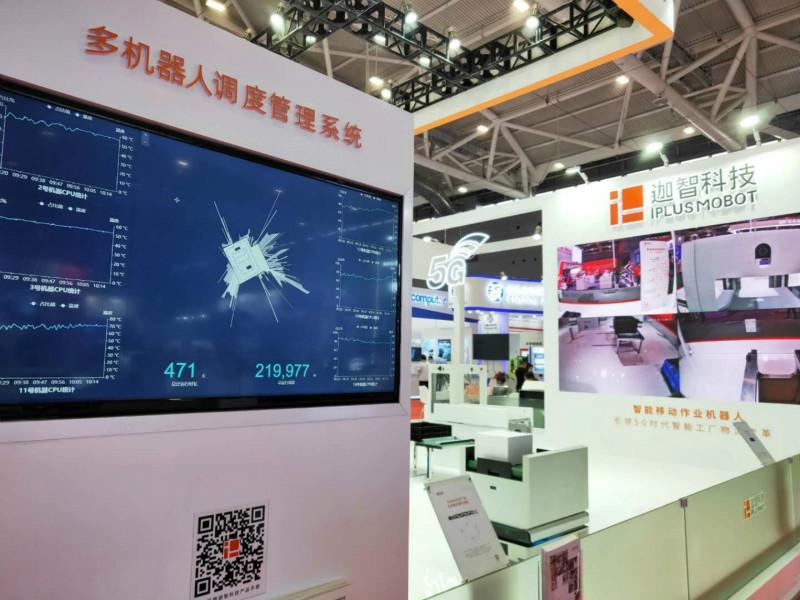 """2020华南工博会,看迦智科技""""智""""造物流新未来!"""