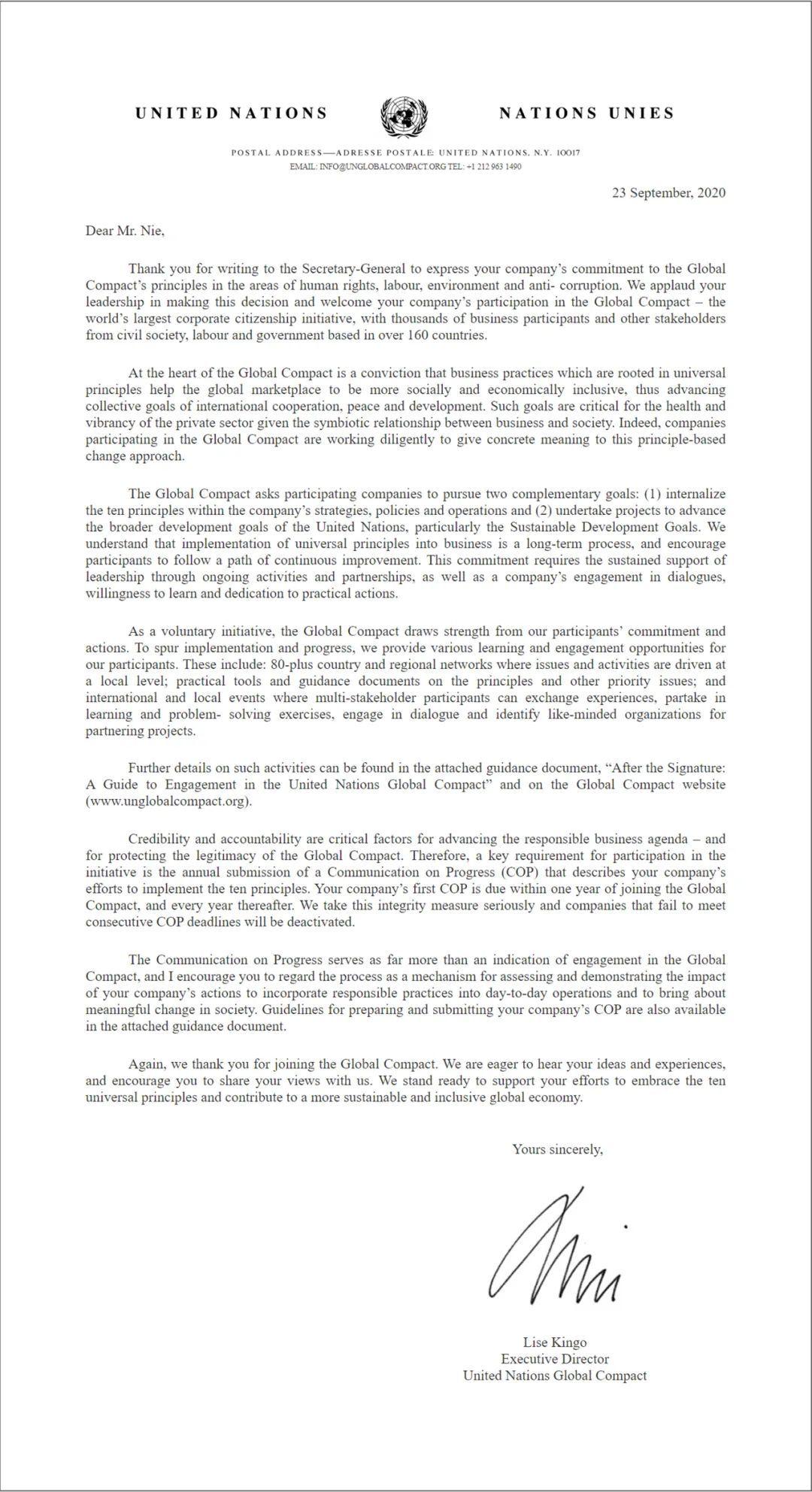 西人马公司成功加入联合国全球契约组织