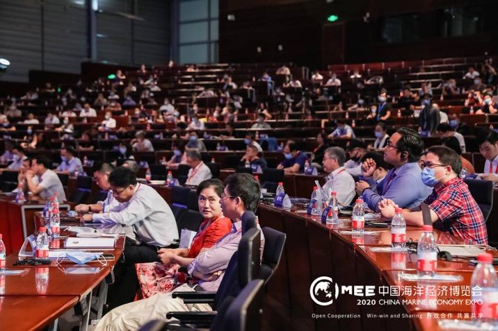2020海博会海洋生物医药产业发展论坛群英论道共谋蔚蓝未来