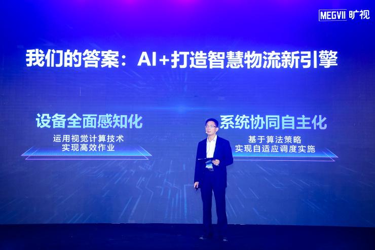 发布河图2.0、7款硬件新品、产业联盟, 智慧物流已成旷视增长新引擎