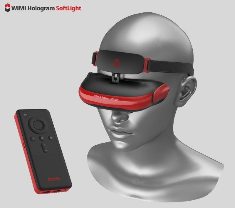 微美全息推出头戴式AR观影设备,你的巨幕IMAX影院