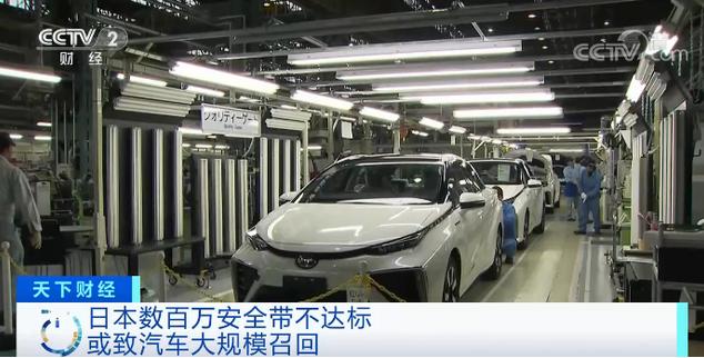 日本900万条安全带可能不达标,丰田、日产和本田都中招!
