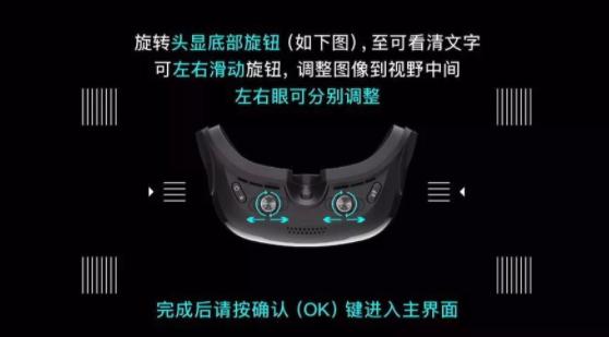 微美全息推出全息柔光影院设备,支持3D蓝光播放