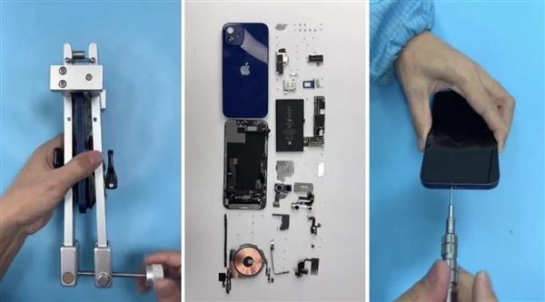 iPhone 12用X55!苹果5G基带路线图曝光:继续锁定高通