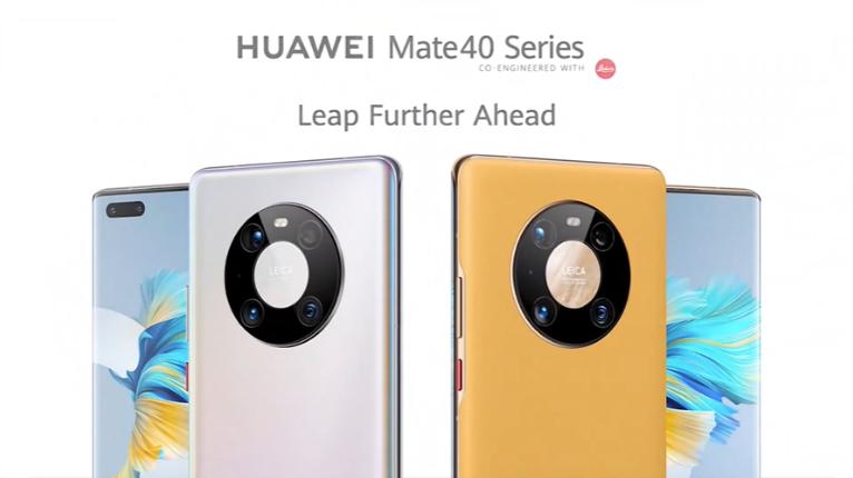 华为Mate 40系列发布会全回顾:搭载麒麟9000,售价899欧元起