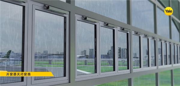 打造科技感+高级感 耶鲁智能电动窗掀起家居安全新风尚