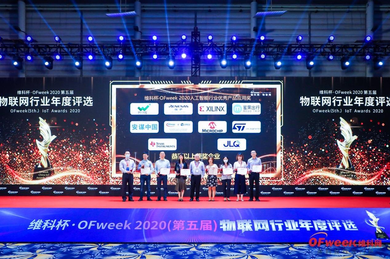 科技赋能企业发展,蜜果出行荣获维科杯·OFweek2020(第五届)物联网行业创新技术产品奖