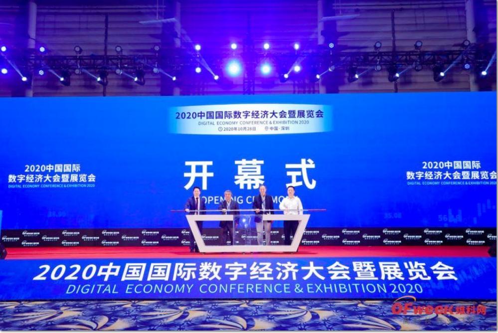 """中国通服物联网平台再获""""物联网行"""