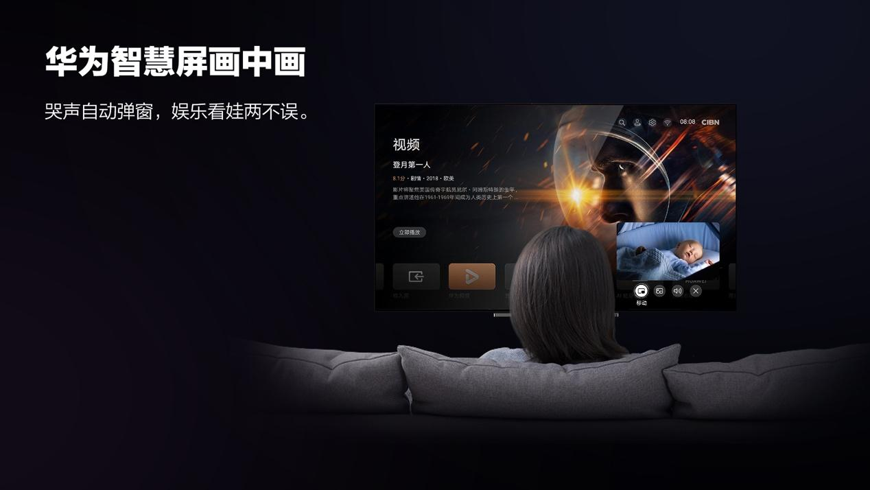 新品众测 | 华为智选 智能摄像头S 全景智慧守护