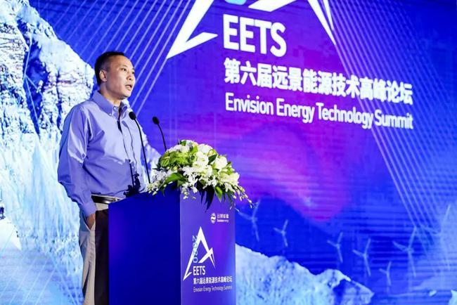 秦海岩:进入碳约束时代,风电要百万雄师过大江
