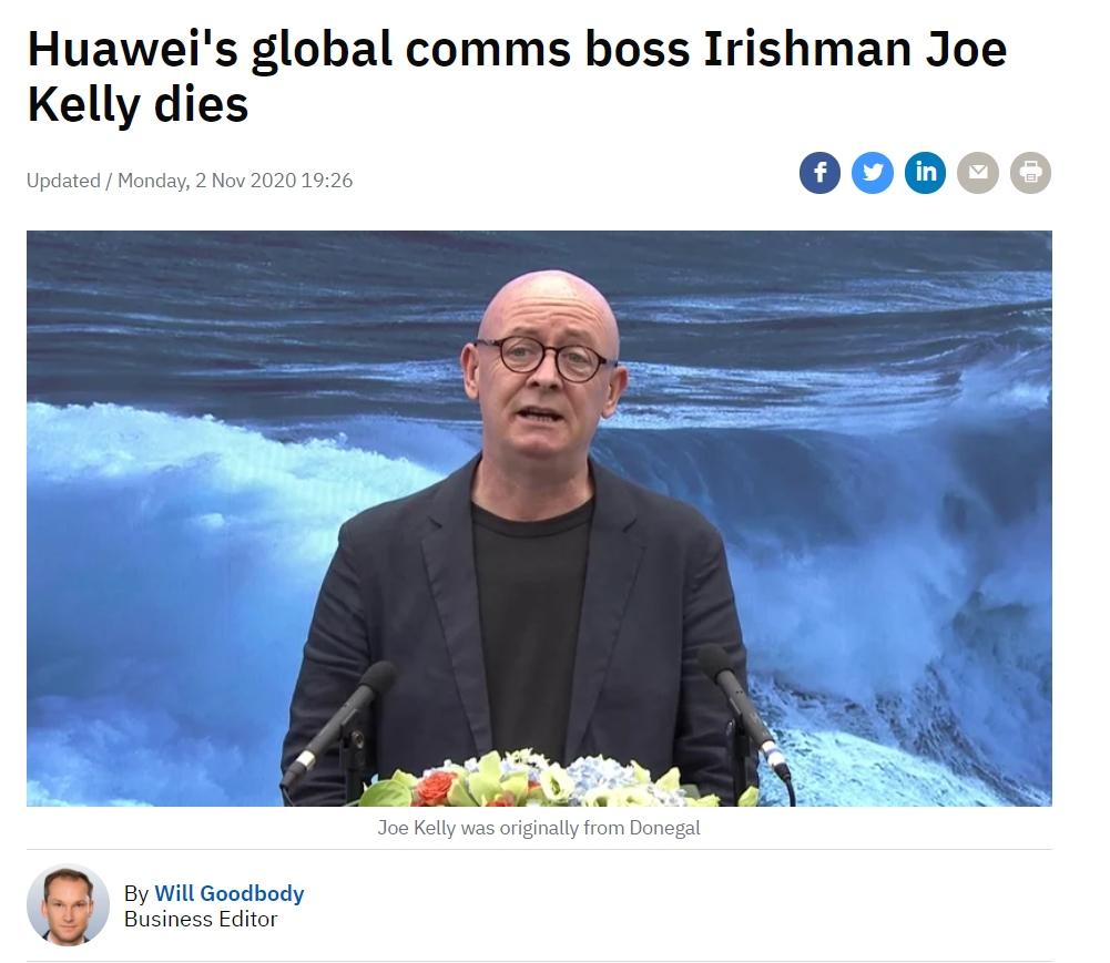 华为55岁外籍副总裁在深圳去世 曾炮轰微软