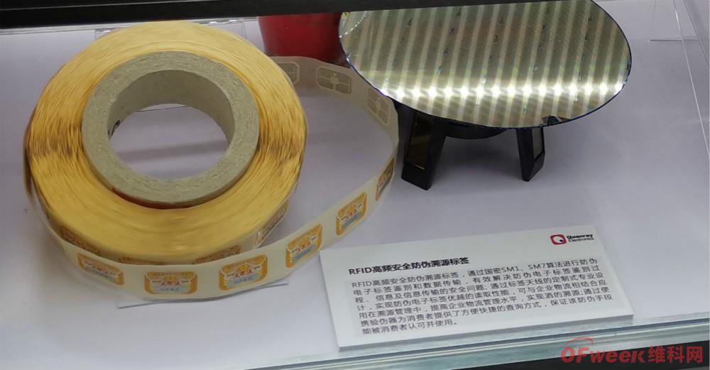 RFID芯片第三次爆发正当时,中国将引领并推动?