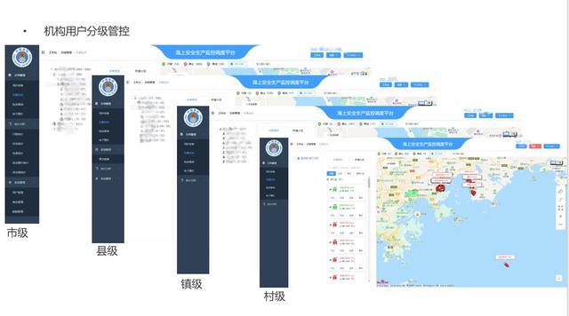 助力海洋有序发展,全新产品开启海上位置服务新模式