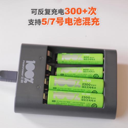 超霸电池旗下新力军,100%必霸与Xbox组成神仙cp