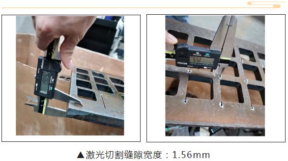 万瓦激光切割VS等离子切割 钣金加工哪种工艺更具优势?