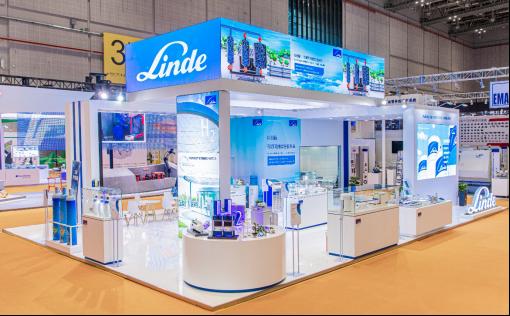 林德攜創新設備、技術及解決方案亮相第三屆中國國際進口博覽會