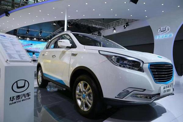 开放的创新技术,助推华泰汽车逐步实现汽车产业生态布局