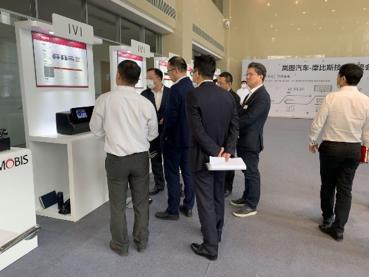 現代摩比斯在嵐圖汽車研發大樓舉辦技術展示和交流活動!