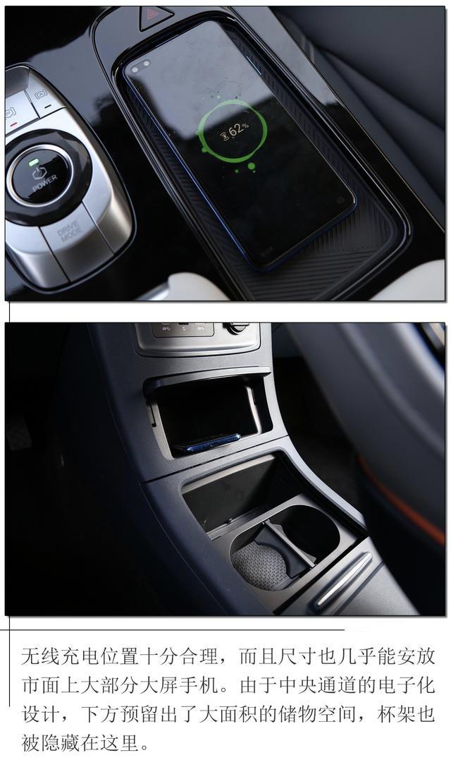 哪款新上市的新能源汽车好?ARCFOX极狐αT亮点总结