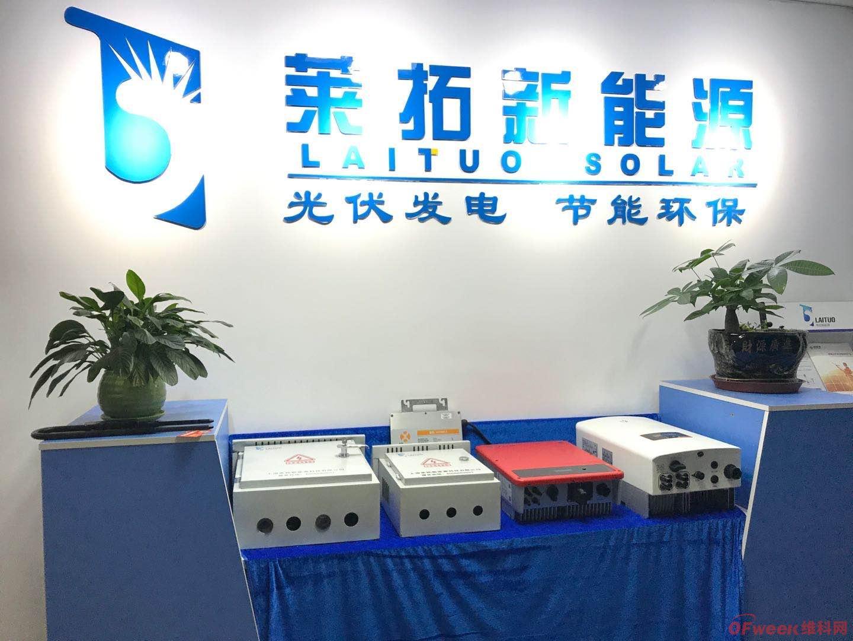专注技术和服务,分布式光伏发电系统的新思路
