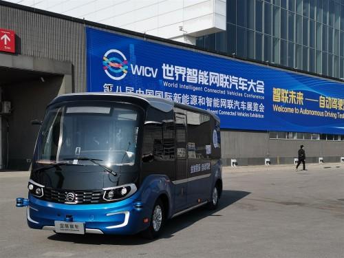 更智能 新布局 高安全——金旅自动驾驶星辰亮相世界智能网联汽车大会