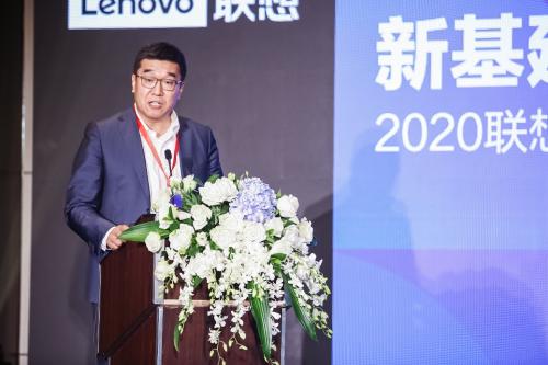 新基建创造智能制造新机遇:2020联想先进制造创新思享会成功举办