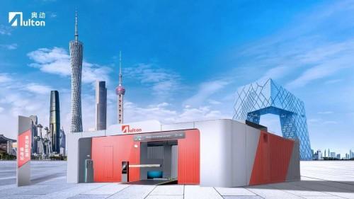 极速之酷 共享之美 奥动新能源20秒极速换电 亮相2020广州车展