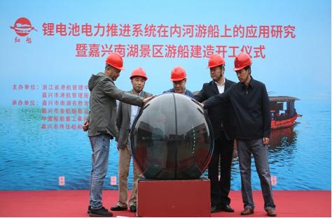 腾越2娱乐:又一艘磷酸铁锂电池动力游船建设开工!