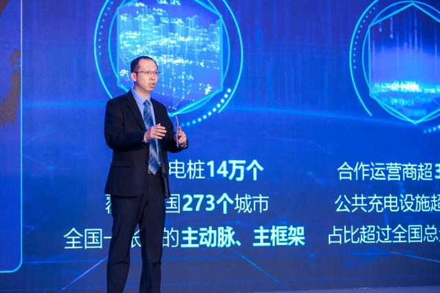 """新基建百万接入 新动能能源互联国家电网公司举行""""百万桩接入""""主题发布活动"""
