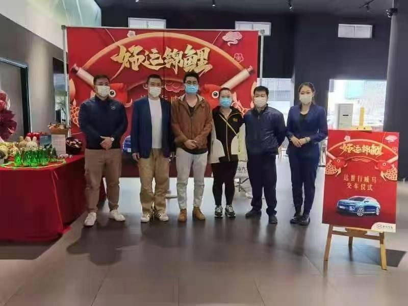 """锦鲤代言人:威马EX5-Z实""""智""""名归"""