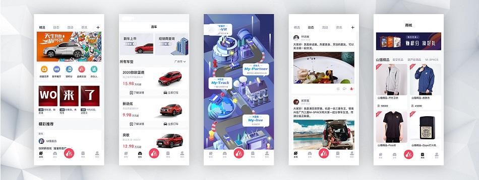 广汽三菱M-SPACE正式上线,奕歌燃情版亮相广州车展!
