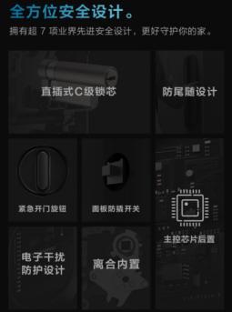 重新定义全自动,Aqara 全自动智能推拉锁D100发布:首发价1799元!