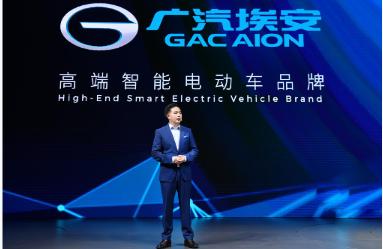 广汽埃安独立获资本市场青睐,剑指特斯拉4000亿美元市值桂冠