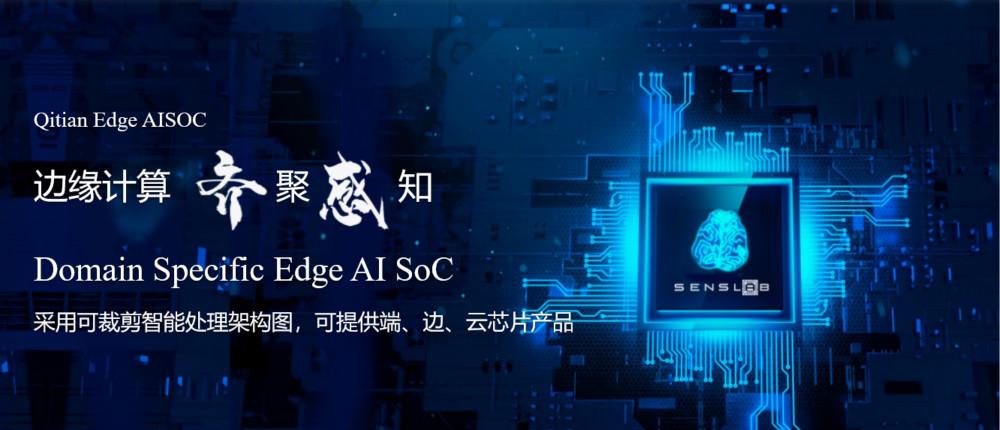 """AI视觉爆发正当时 谁为中国注入强""""芯""""剂?"""