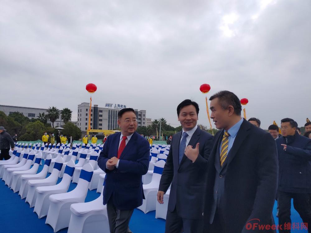 上海发那科智能工厂三期开工奠基仪式盛大举行