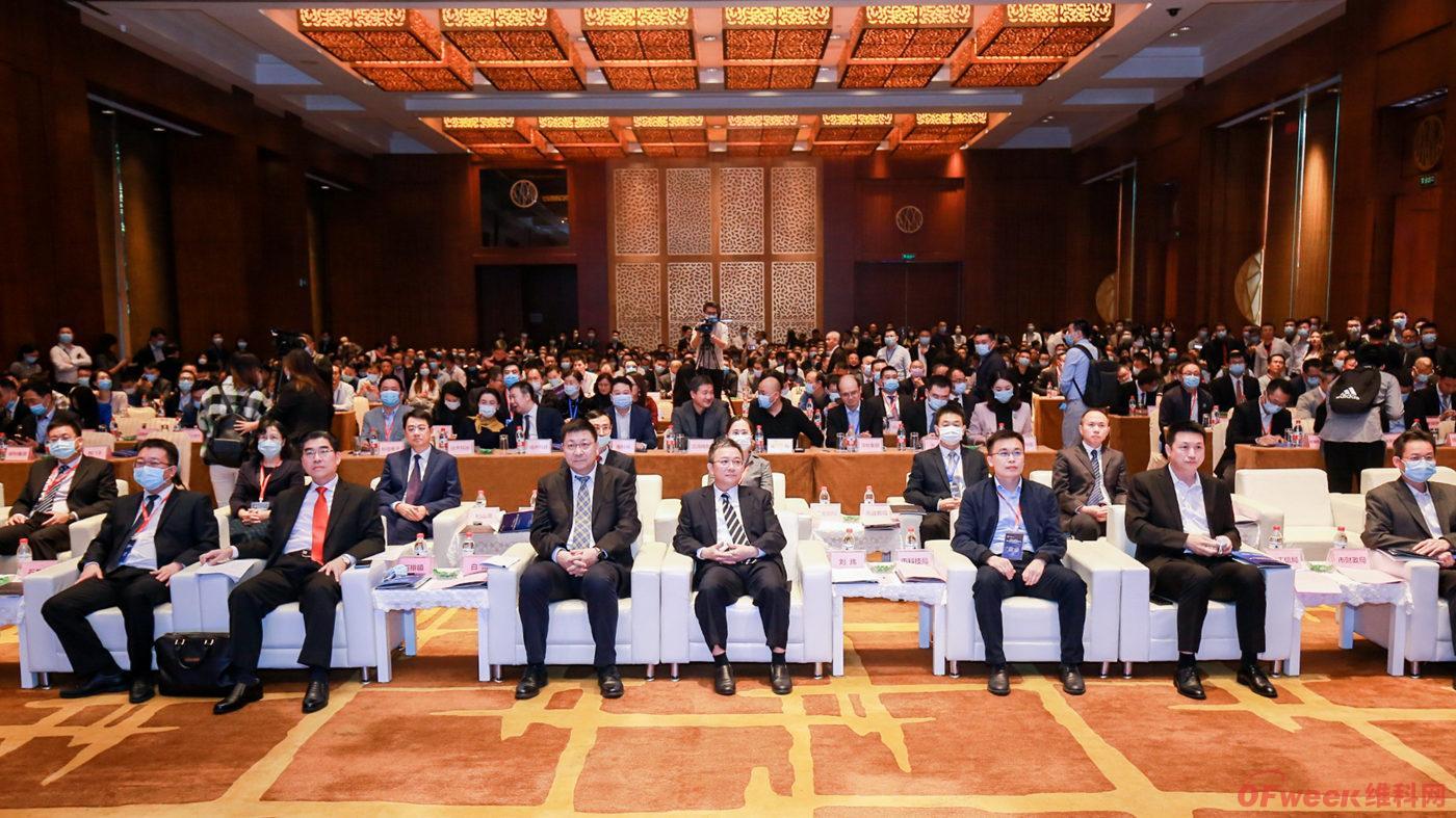 「聚焦新动能·引领新发展」,东莞松山湖功能区向世界发出邀约